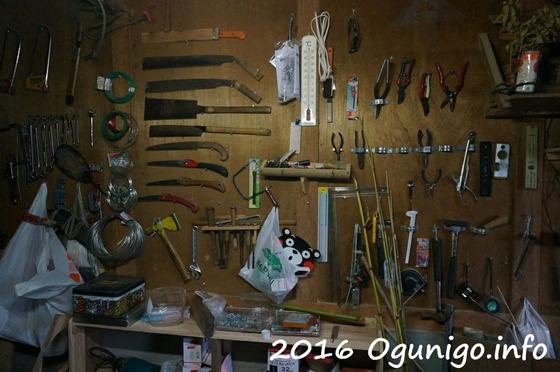芋車工房工具類