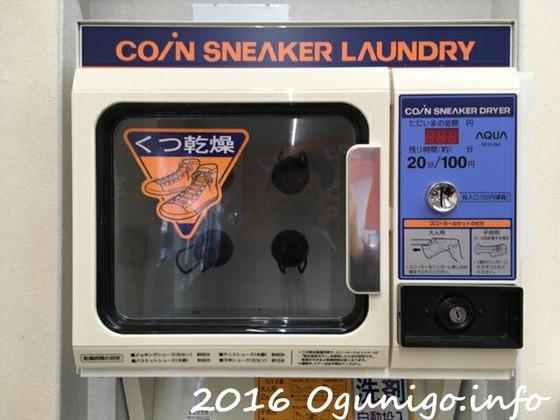 スニーカー乾燥機