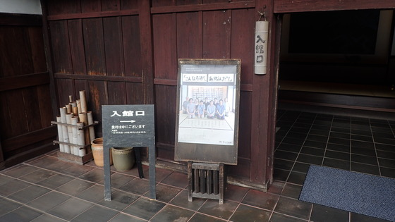 坂本善三美術館-玄関